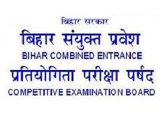 Bihar Combined Entrance Competitive Examination (BCECE) 2017 - Exam Notifications, Exam Dates, Course, Questions & Answers, Preparation Material