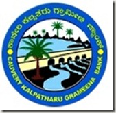 Cauvery Kalpatharu Grameena Bank (CKGB) 2017 - Exam Notifications, Exam Dates, Course, Questions & Answers, Preparation Material